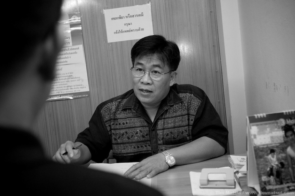 Counselor Pi Manung speaks with a client during the drop-in clinic hours at Mplus, a non governmental organization raising awareness about HIV/AIDS and other sexually transmitted infections in the gay, transgendered, and male sex worker community of Chiang Mai, Thailand. Mplus also offers free STI screening, counseling services, safe sex campaigns, training and skills courses, and a community center for the gay, transgendered, and male sex worker community.