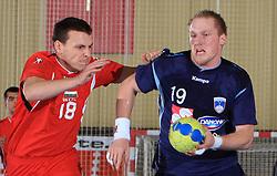 Veselin Chakmakov and Miha Zvizej at handball match of 5th Round of qualifications for EHF Euro 2010 in Austria between National team of Slovenia vs Bulgaria, on November 30, 2008 in Velenje, Slovenia. (Photo by Vid Ponikvar / Sportida)