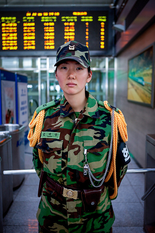 Female soldier of the South Korean Army at Dorasan station -the last South Korean Railway Station close to the DMZ and North Korea.