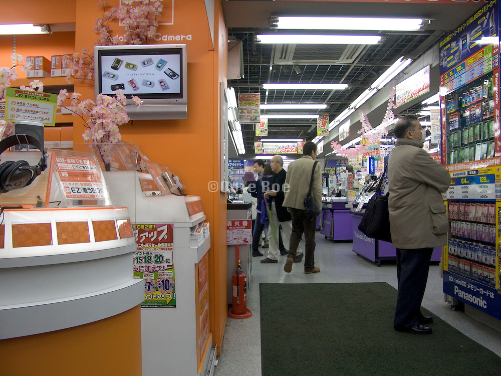 customers in a electronics store Akihabara Tokyo
