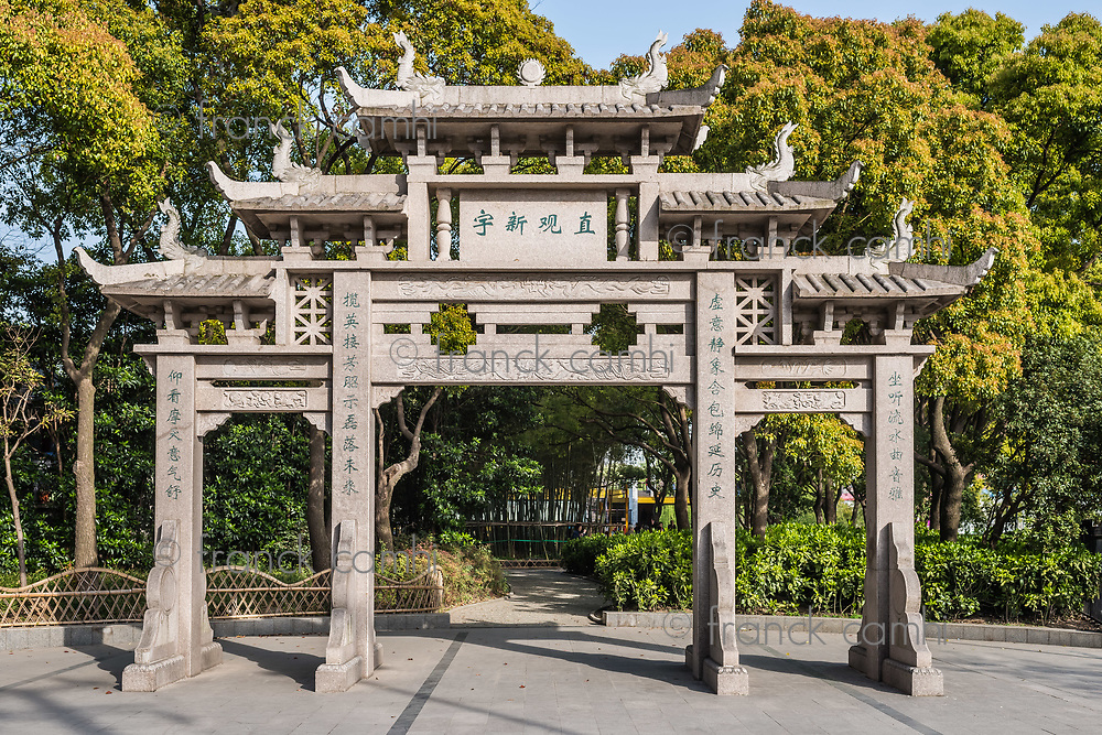ancient portal gateway gucheng park Shanghai in popular republic of China