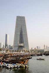 New Central Bank of Kuwait in Kuwait City, Kuwait.