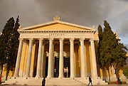 Compare people with monuments!!!<br />