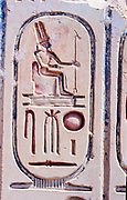 Cartouche carved in stone depicting an Egyptian God