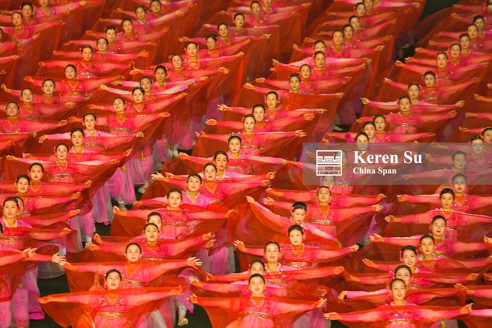 Arirang Mass Gymnastics performance, Pyongyang, North Korea