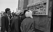 after the coup d etat of the communist party against daoud; / ad showing the new leaders  Kabul  Afghanistan   / apres le coup d etat du parti communiste contre Daoud / affiches montrant les nouveaux dirigeants  Kaboul  Afghanistan  / L0055629