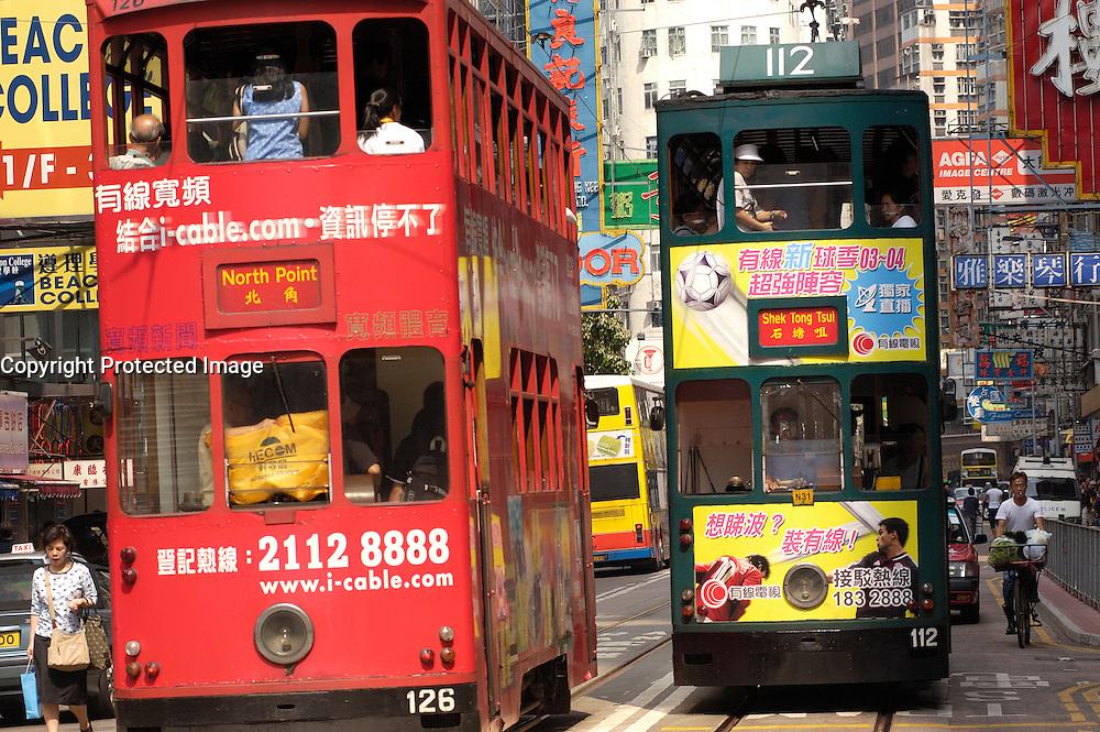 Trams on Hong Kong street