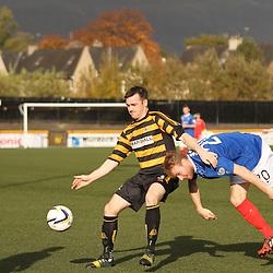 Alloa v Cowdenbeath | Scottish Championship | 18 October 2014