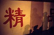 Kunming, China, 2006