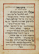 18th century Hebrew Manuscript Tefilot u-piyuṭim (Prayers and songs) illuminated colour manuscript by Mordo, Eliʻezer;