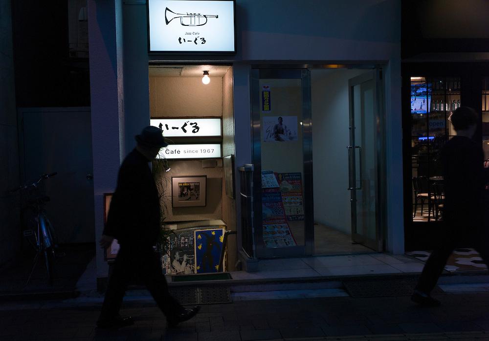 Eagle  Jazz Cafe Yotsuya, tokyo