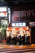 Tahinomi (standing bar) near Osaka station.