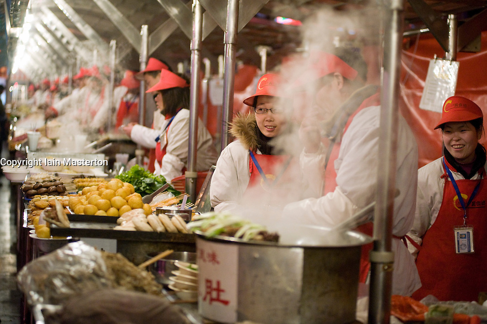 Night food market at Wangfujing in Beijing China