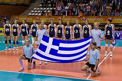08-06-2012 VOLLEYBAL: EUROPEAN LEAGUE NEDERLAND - GRIEKENLAND: ALMERE<br /> Speelsters van Griekenland luisteren naar het Griekse volkslied, vlag<br /> ©2012-FotoHoogendoorn.nl / Peter Schalk