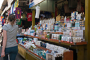 Israel, Tel Aviv, The outdoor Carmel Market