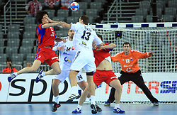 Yikyeong Jeong (2) of Korea and Radovan Pekar (13) of Slovakia during 21st Men's World Handball Championship 2009 Main round Group I match between National teams of Slovakia and Korea, on January 24, 2009, in Arena Zagreb, Zagreb, Croatia.  (Photo by Vid Ponikvar / Sportida)