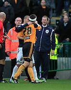 Hull City v Huddersfield Town 151212