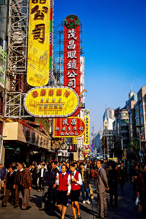 Nanjing Road (Nanjing Donglu) pedestrian zone, Shanghai, China