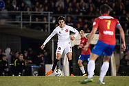 Western Sydney Wanderers midfielder Marc Tokich (18) kicks the ball at the FFA Cup Round 16 soccer match between Bonnyrigg White Eagles FC v Western Sydney Wanderers FC at Marconi Stadium in Sydney.