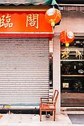 Curios and souvenir shop on Upper Lascar Row (Cat Street)