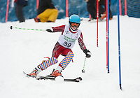BWL J4 Slalom at Gunstock March 3, 2012.