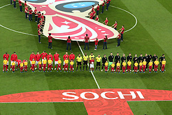July 7, 2018 - Sochi, Russia - July 07, 2018, Sochi, FIFA World Cup 2018, the playoff round. 1/4 finals of the World Cup. Football match Russia - Croatia at the stadium Fisht. (Credit Image: © Russian Look via ZUMA Wire)