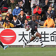Fiji defeated South Africa 33-26 in the Cup Finals on the final day of the Tokyo Sevens, Tokyo, Japan. Photo by Barry Markowitz, (Courtesy STP/TriMarine) 3/23/14