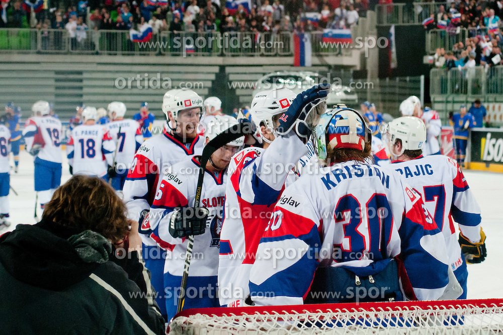 Players of Slovenia celebrate victory 3:2 during ice-hockey match between Slovenia and Ukraine at IIHF World Championship DIV. I Group A Slovenia 2012, on April 19, 2012 at SRC Stozice, Ljubljana, Slovenia. (Photo By Matic Klansek Velej / Sportida.com)
