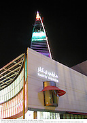 Harvey Nichols in front of Al Faisaliah. Riyadh, Saudi  Arabia. © Copyright Photograph by Dafydd Jones 66 Stockwell Park Rd. London SW9 0DA Tel 020 7733 0108 www.dafjones.com