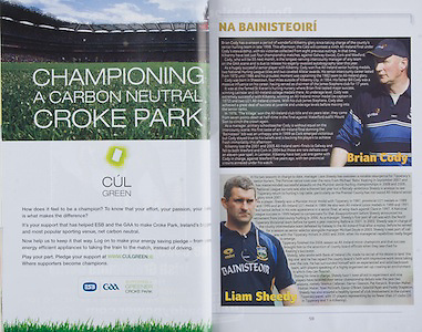 All Ireland Senior Hurling Championship Final,.06.09.2009, 09.06.2009, 6th September 2009, 6092009AISHCF1, Minor Galway 2-15, Kilkenny 2-11, Senior Kilkenny 2-22, Tipperary 0-23, Brian Cody, Liam Sheehy,