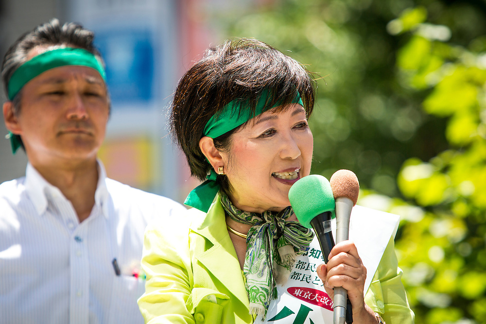 TOKYO, JAPAN - JULY 30 : Candidate Yuriko Koike a Liberal Democratic Party lawmaker and former defense minister delivers a speech during the last day of Tokyo Gubernatorial Election campaign rally at Hachiōji Station, Tokyo, Japan on Saturday, July 30, 2016. Tokyo residents will vote on July 31 for a new Governor of Tokyo who will deal with issues related to the hosting of the Tokyo Summer Olympics and Paralympics in 2020. (Photo: Richard Atrero de Guzman/NUR Photo)