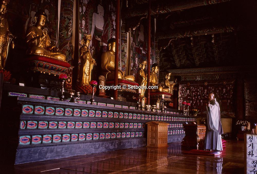 Buddhist temple and Ssanggyesa pagoda  Seoul  Korea   temple bouddhiste et pagode de Ssanggyesa  Ssanggyesadhi  coree  ///R20134/    L0006892  /  R20134  /  P105151