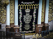 The Torah Ark and parokhet (curtain) in a Synagogue. Photographed in Jerusalem, Israel