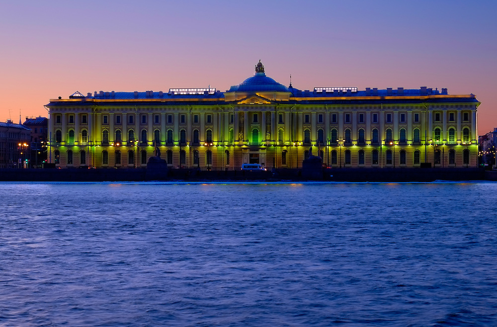 View of the Academy of Arts Building at night in St. Petersburg.