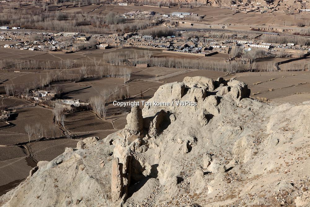 shahr-e gholghola ruines in Afghanistan