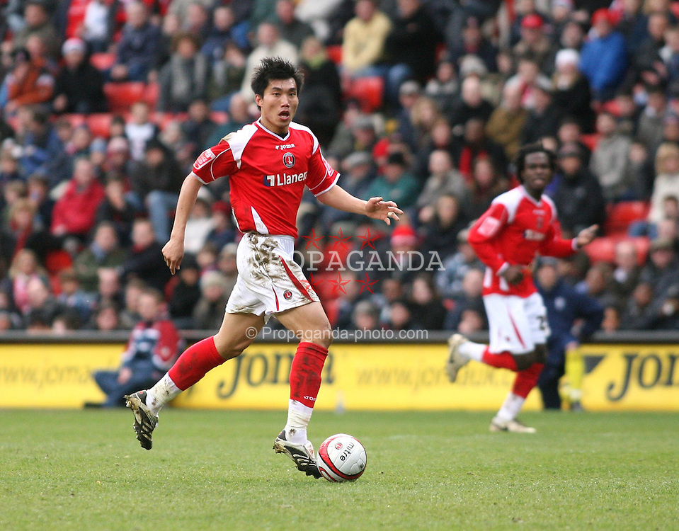 London, England - Saturday, March 8th, 2008:  Charlton Athletic's Zheng Zhi in action against Preston North End during the Coca Cola Championship match at The Valley. (Pic by Chris Ratcliffe/Propaganda)