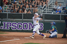 ASUN Softball Game 2 - Lipscomb vs FGCU