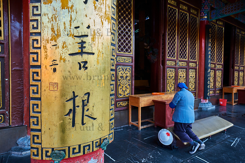 Chine, Province du Yunnan, Kunming, Temple Yuantong // China, Yunnan, Kunming, Yuantong temple