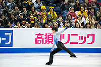 KELOWNA, BC - OCTOBER 25: Japanese figure skater Yuzuru Hanyu competes in the men's short program at Skate Canada International held at Prospera Place on October 25, 2019 in Kelowna, Canada. (Photo by Marissa Baecker/Shoot the Breeze)
