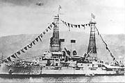 Greek warship circa 1905