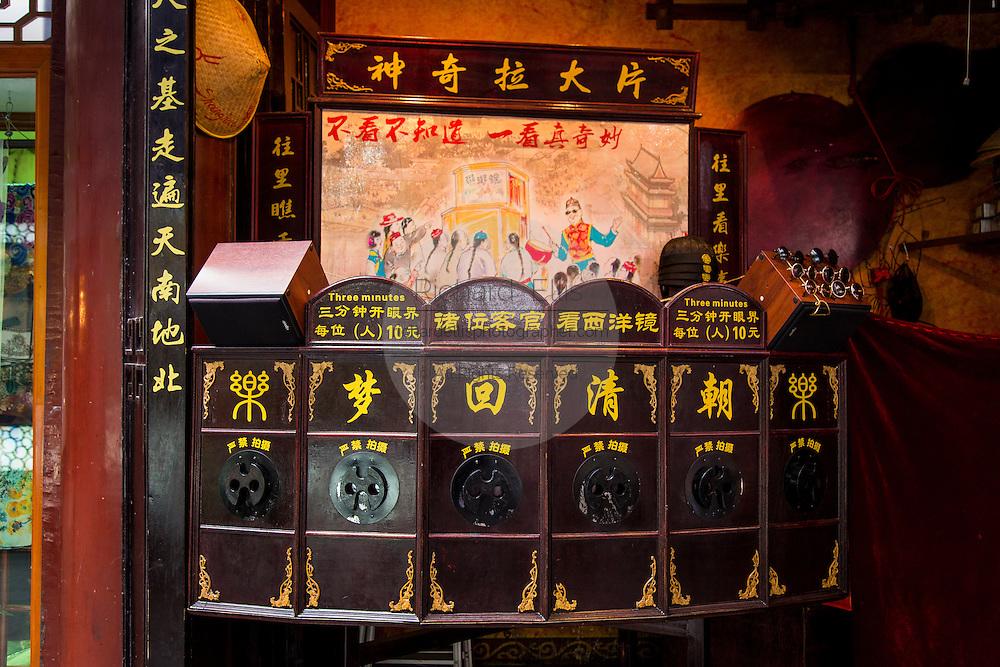 An old time stereoscope viewer in Yu Yuan Gardens bazaar Shanghai, China