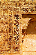 RABAT, MOROCCO - 27th May 2014 - Intricate stone carvings at the Chellah Gardens, Rabat, Morocco.