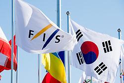 February 5, 2018 - Pyeongchang, SOUTH KOREA - 180205 Flags outside Alpensia Cross-Country Centre ahead of the 2018 Winter Olympics on February 5, 2018 in Pyeongchang..Photo: Jon Olav Nesvold / BILDBYRN / kod JE / 160137 (Credit Image: © Jon Olav Nesvold/Bildbyran via ZUMA Press)