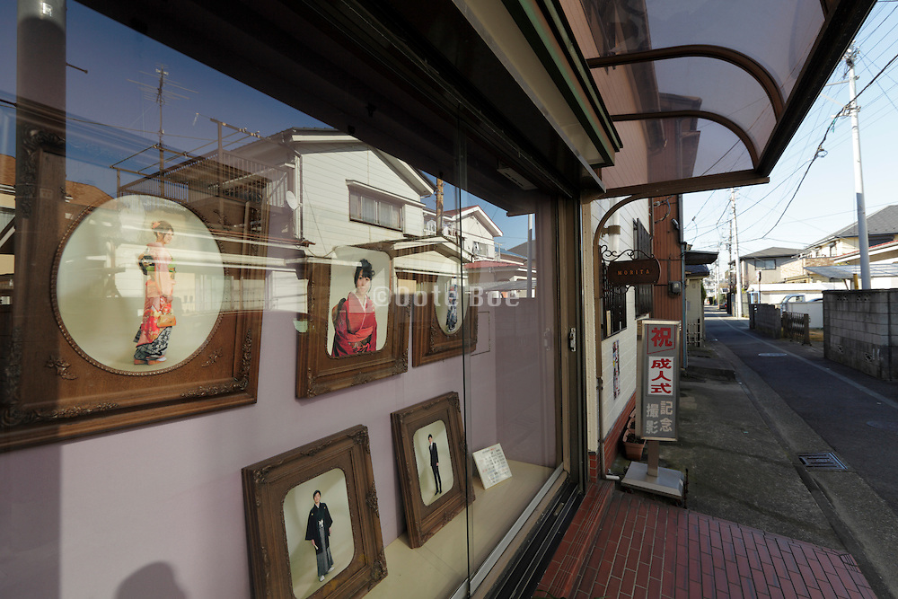 local photography studio and store in Yokosuka Japan