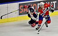 Ishockey , <br /> Norge - Slovakia<br /> GRAZ,AUSTRIA,11.FEB.17 - ICE HOCKEY  - Oesterreich Cup, international match, Norway vs Slovakia. Image shows Michal Hlinka (SVK) and Thomas Valkvae (NOR). <br /> <br /> Norway onlyNorway only