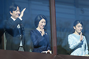 Prince Akishino, his wife Princess Kiko and their daughter Princess Mako wave to well-wishers during a public appearance for New Year celebrations at the Imperial Palace in Tokyo, Japan, January 2, 2018. 02/01/2018-Tokyo, JAPAN