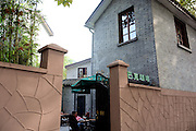 HANGZHOU, CHINA - NOVEMBER 15: (CHINA OUT) <br /> <br /> Chiang Ching-kuos Former Residence Turns Into A McDonalds<br /> <br /> A Starbucks outlet in  Chiang Ching-kuos villa near West Lake on November 15, 2015 in Hangzhou, Zhejiang Province of China. Former Taiwan leader Chiang Ching-kuo, son of former Kuomintang leader Chiang Kai-shek, lived with his family in this two-story villa built in 1931 from the end of the War of Resistance against Japanese Aggression (1937-45) until they left for Taiwan in 1949. Two months earlier a Starbucks outlet opened in the side wing of the same house, the report said and now it still open a McDonald's in this historical villa. Controversy goes about in public that the old residence turning into a commercial place would go against the preservation of the historical site<br /> ©Exclusivepix Media