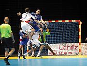 DESCRIZIONE : France Equipe de France Homme France Egypte 09/06/2010 Toulouse Zenith<br /> GIOCATORE : Dinart Didier<br /> SQUADRA : France<br /> EVENTO : France Egypte Amical<br /> GARA : France Egypte<br /> DATA : 09/06/2010<br /> CATEGORIA : Handball France Homme Defense<br /> SPORT : HandBall<br /> AUTORE : JF Molliere par Agenzia Ciamillo-Castoria <br /> Galleria : France Hand Homme 2009/2010  <br /> Fotonotizia :  France Equipe de France Homme France Egypte 09/06/2010 Toulouse Zenith<br /> Predefinita :