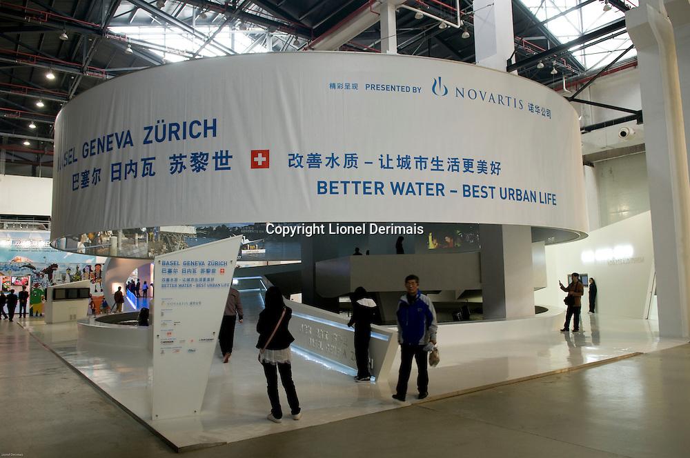 Pavillon des villes suisses a Shanghai Expo 2010.