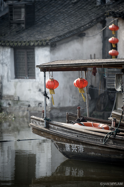 Boat and Lanterns - Xitang, Zhejiang, China